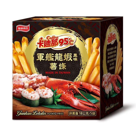 Lian Hwa - Cadina 95°C Fries Gunkan Lobster Flavor 卡迪那薯條 95度c 軍艦龍蝦風味 - seekit@brisbane