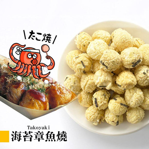 Magi Planet Popcorn-Takoyaki 海苔章魚燒 110g - seekit@brisbane
