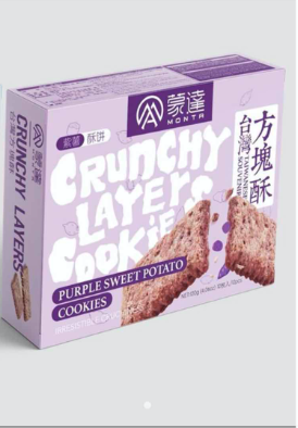 Monta crunchy layers cookie- purple sweet potato cookies 台灣方塊酥 紫薯