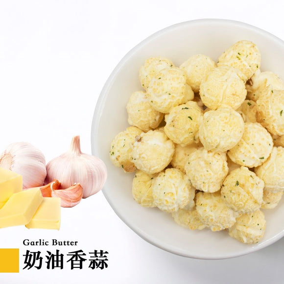 Magi Planet Popcorn-Garlic Butter Popcorn 星球工坊-奶油香蒜爆米花