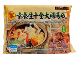 Ning Chi- Vegetarian Chinese Herbal Soup Base 寧記-養生十全大補湯底