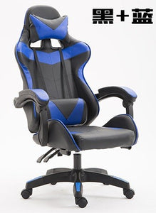 MEISHUQI Gaming chair armrest not adjustable BK+BU 電競椅 扶手不可調整 黑藍