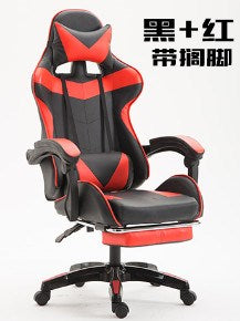 MEISHUQI Gaming chair armrest not adjustable + Foot rest RD+BK 電競椅 扶手不可調整+腳靠 紅黑