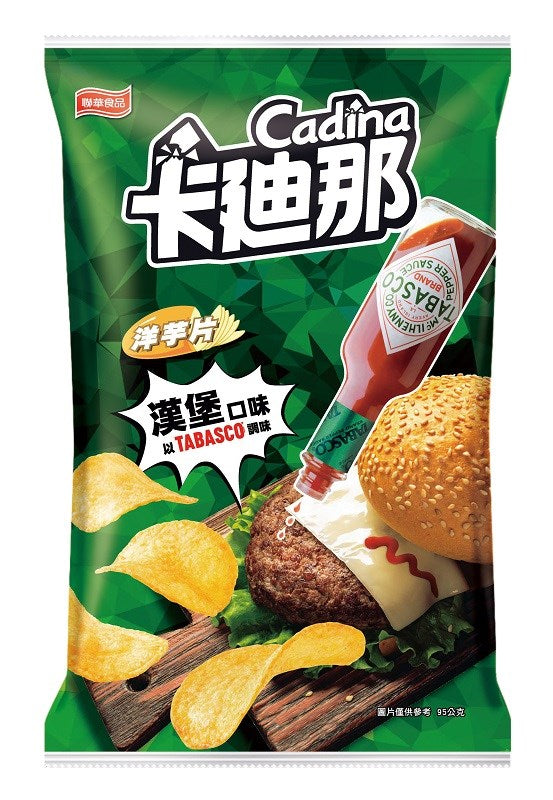 Potato Chips Burger Flavor with TABASCO® brand Seasoning 卡迪那洋芋片TABASCO調味漢堡口味 - seekit@brisbane