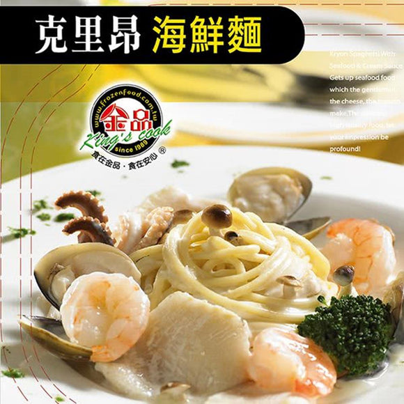 SPAGHETTI WITH SEAFOOD 克里昂乳酪海鮮麵 - seekit@brisbane