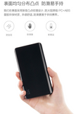 ZMI Power bank 10000mAh Type-c QB810 Black - seekit@brisbane