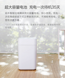 Xiaomi Townew Automatic Rubbish Bin 拓牛智能垃圾桶 - seekit@brisbane