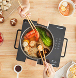 XiaoMi小米 - ocooker induction cooktop 圈廚小方電陶爐 - seekit@brisbane