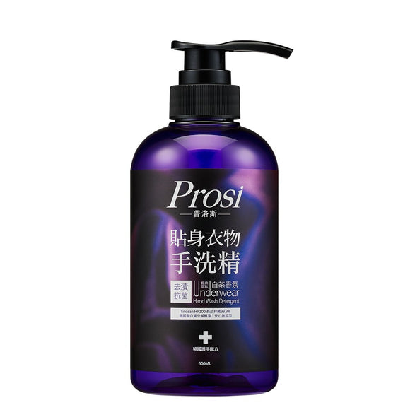 Prosi-Underwear Hand Wash Detergent 500ml 普洛斯-貼身衣物去漬抗菌手洗精500ml(護手配方) - seekit@brisbane