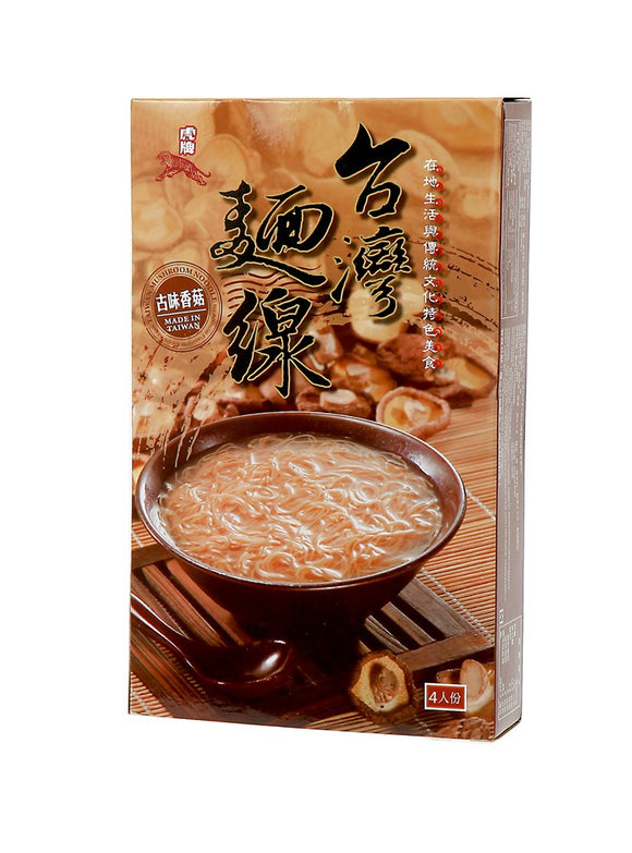 Tiger Brand - Vegetarian Mushroom Flavor Red Noodles 虎牌台灣麵線(素香菇口味)-盒裝 - seekit@brisbane