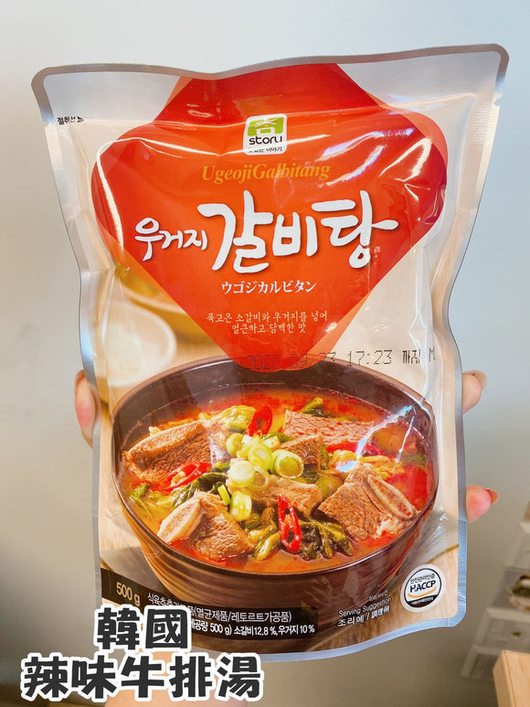 CA national - Beef & Cabaage Soup 500g 辣味牛排湯包 - seekit@brisbane