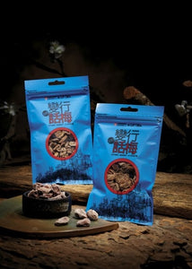 Dream Works Of The Mei-Seedless dried salted plum 變行話梅