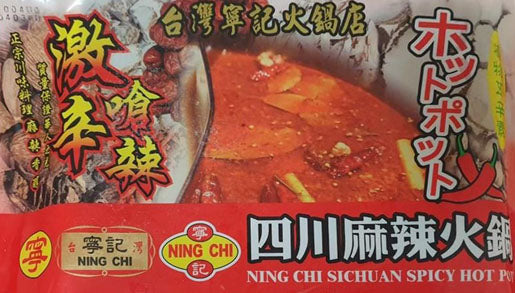 Ning Chi-Sichuan Spicy Hot Pot 寧記-四川麻辣火鍋