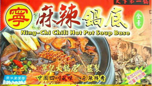Ning Chi-Chili Hot Pot Soup Base  寧記-麻辣鍋底