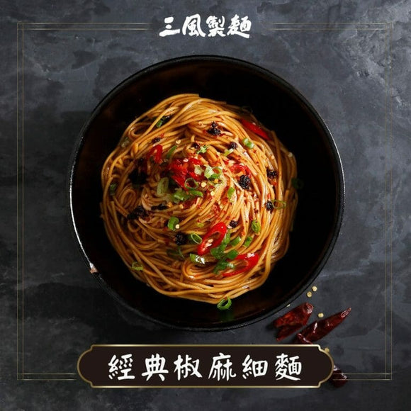 Shanfeng - hot noodles with Sichuan pepper dressing 三風經典椒麻細麵 - seekit@brisbane