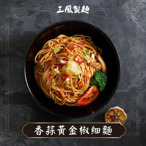 Shanfeng - hot noodles with garlic pepper dressing  三風香蒜黃金椒細麵 - seekit@brisbane
