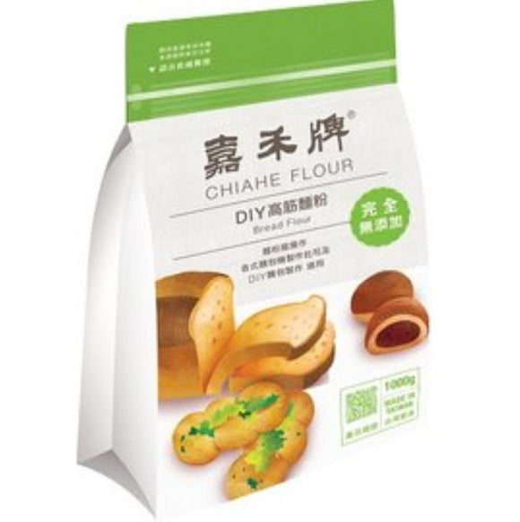 Flour麵粉-Bread Flour高筋 - seekit@brisbane