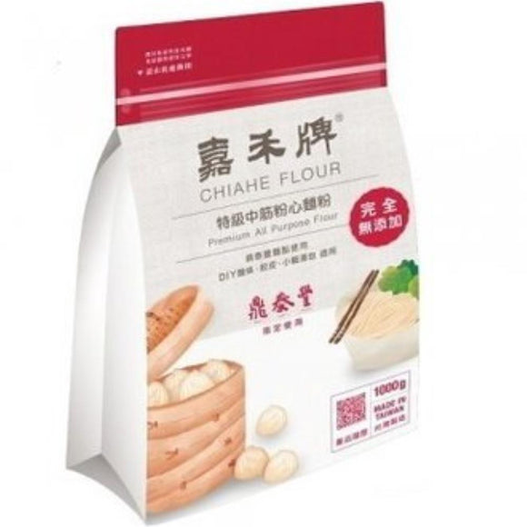 Flour麵粉-Premium All Purpose Flour中筋 - seekit@brisbane