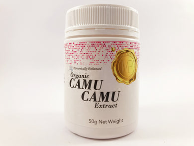 Camu Camu Extract Organic  (Click Size: 50g or 100g)