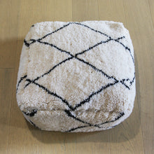 Load image into Gallery viewer, Berber Floor Cushion, Handmade in Morocco