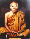 venerable LP Koon