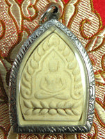 Amulet Phra Jao Sua Subjinda - Very Venerable LP Sawai.