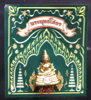 Amulette Bouddha d'or Luang Phor Sothorn.