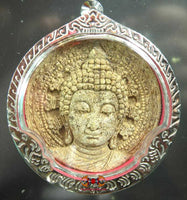 Amulet face of the Buddha - Somdej Phra Narai Soon Maharaj