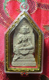Brahma amulet of Venerable LP Rak