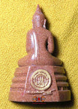 statuette of luang phor sothorn