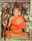 venerable luang phor puth