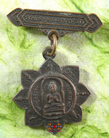 Medal / brooch of Wat Suthat