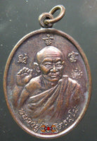 Blessed Medal of the Very Venerable LP Kui