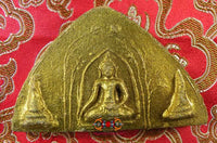 Votive Tablet of the Buddha - Most Venerable Phra Maha Kananamtham Panyathiwat