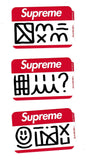 Supreme Stickers (3 Pack)
