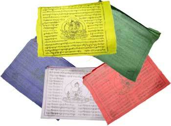 "Tibetan Green Tara prayer flag 9"" x 9 1/2"""