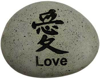 "Love engraved stone pebble 2 3/4""x 3 1/2"""