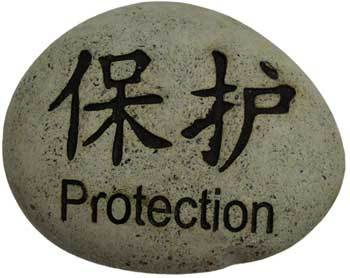 "Protection engraved stone pebble 2 3/4""x 3 1/2"""