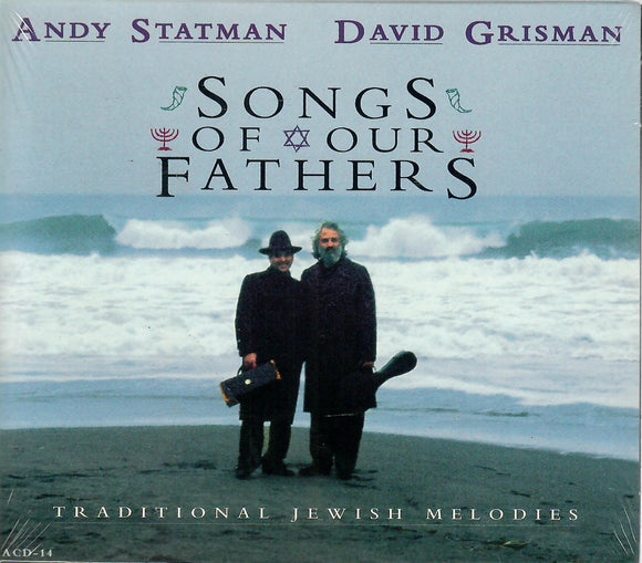 ANDY STATMAN & DAVID GRISMAN 'SONGS OF OUR FATHERS' ACD-14