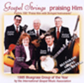 GOSPEL STRINGS 'Praising Him' EPECHO-3-CD