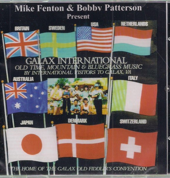 VARIOUS ARTISTS 'Galax International'