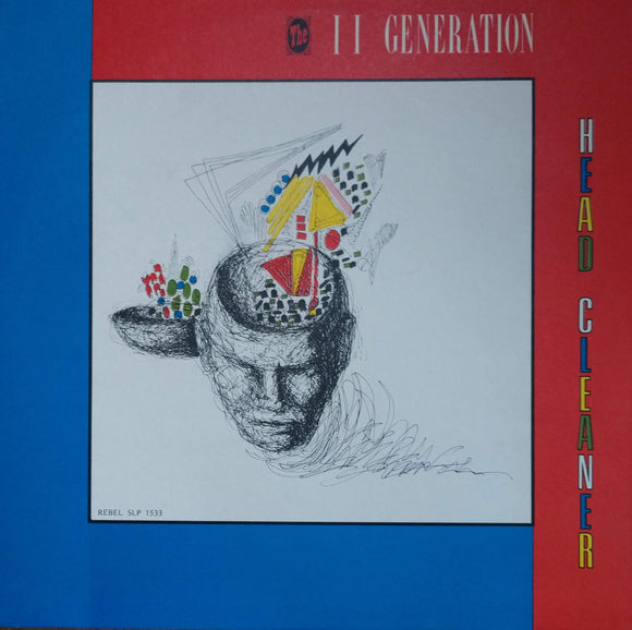 EDDIE ADCOCK WITH GENE JOHNSON, et. AL 'The II Generation' - LP