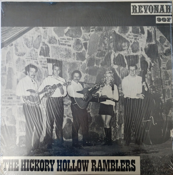 THE HICKORY HOLLOW RAMBLERS 'The Hickory Hollow Ramblers' - LP