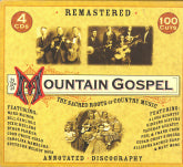 VARIOUS ARTISTS 'Mountain Gospel'  JSP-7755-CD  NOT AVAILABLE