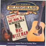 MAC WISEMAN 'Bluegrass: 1971'