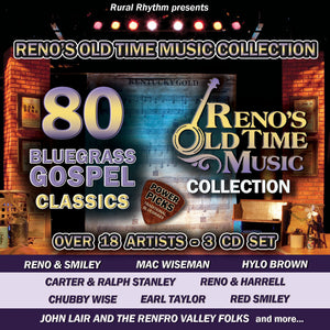 VARIOUS ARTISTS '80 Bluegrass Gospel Classics'             RUR-2026-3CD
