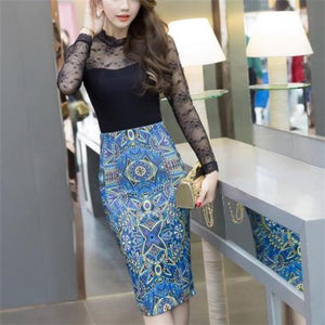 Fashion High Waist Slim Bodycon Skirt