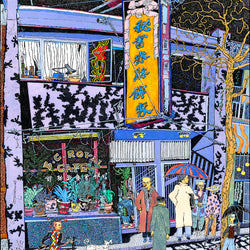Keith McKellar – Print – BC Royal Cafe