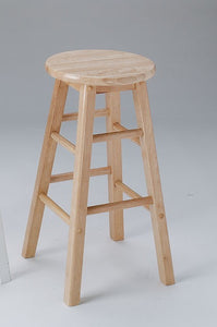 Acme Metro Bar Stool (Set-2), Natural