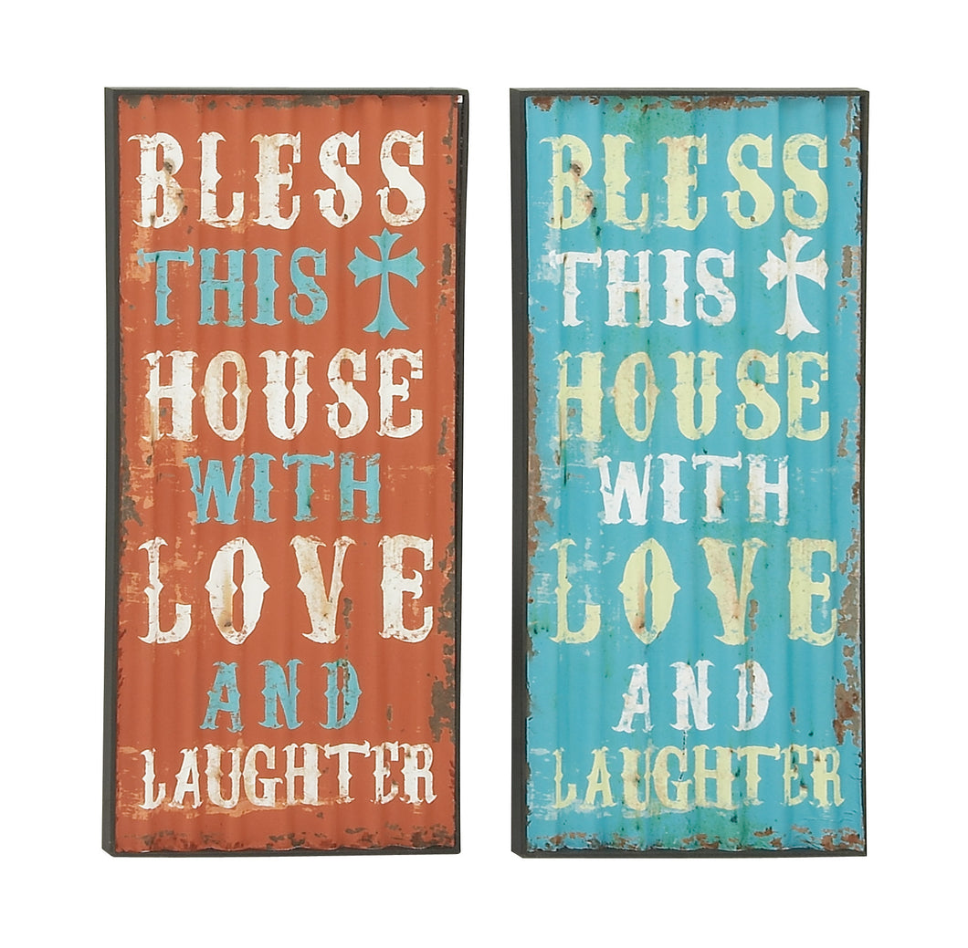 Set Of 2 Assorted Wonderful Metal Wall Decor